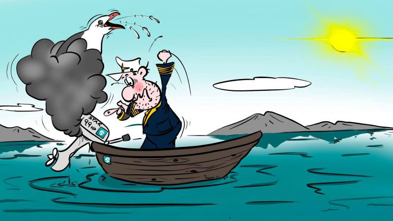MoC, Cartoon, slide 2